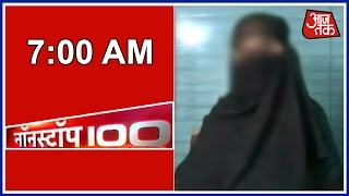 Non-stop 100: Aaj Tak | 29 August 2016 | 7 am