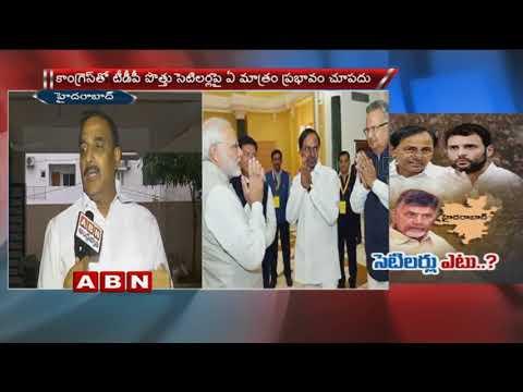Settlers In Hyderabad Won't Trust Rahul Gandhi Says Serilingampally MLA Arekapudi Gandhi