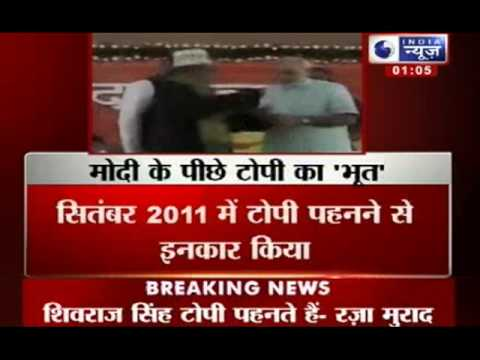 India News: Raza Murad praises Shivraj Chauhan for wearing skull cap
