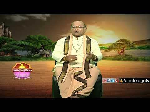 Garikapati Narasimha Rao about Importance of Language | Nava Jeevana Vedam | Episode 1485|ABN Telugu