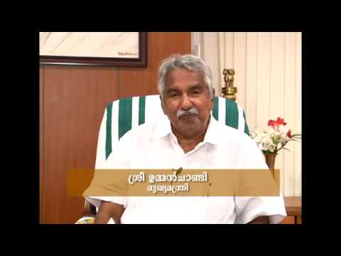 New School Year 2013 - Message by Kerala Chief Minister Oommen Chandy