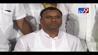 Komatireddy Rajagopal Reddy Press Meet LIVE