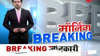 Morning Breaking: Watch top news of the morning; June 19, 2018