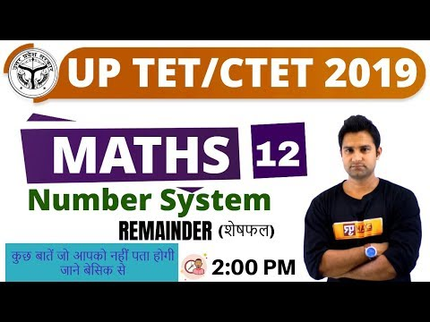CLASS 12 || #UPTET/CTET 2019 || MATHS || By Mohit Sir || Number system