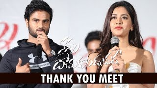Nannu Dochukunduvate Movie Success Meet  |  | Nabha Natesh, Sudheer Babu, Rs Naidu