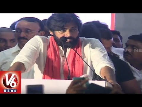 Pawan Kalyan Speech At JanaSena Mega Fans Meet | Hyderabad | V6 News
