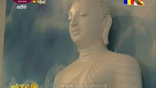 Vap Full moon Poya Day |2020-10-30