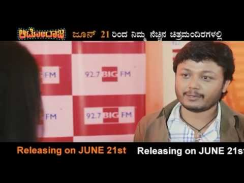 auto Raja Kannada Movie history Refresh Dialog video