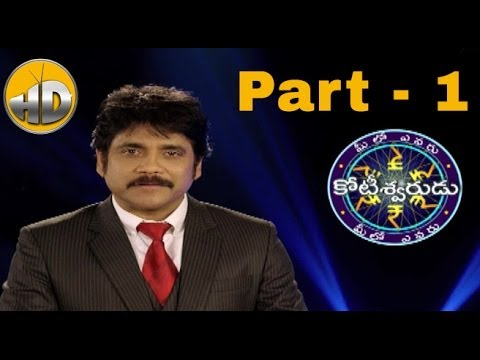 Nagarjuna Meelo Evaru Koteeswarudu - Tv Game Show Launch - Part 1 - Allu Aravind video