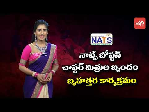 North American Telugu Society Food Distribution to Orphans | USA | NATS | YOYO TV Channel