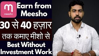 Earn 30-40 Thousand Per Month without Investment | Meesho App | Dropshipping | Shopify