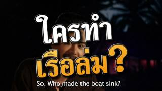 PEE MAK (The preparations for the boat scenes)