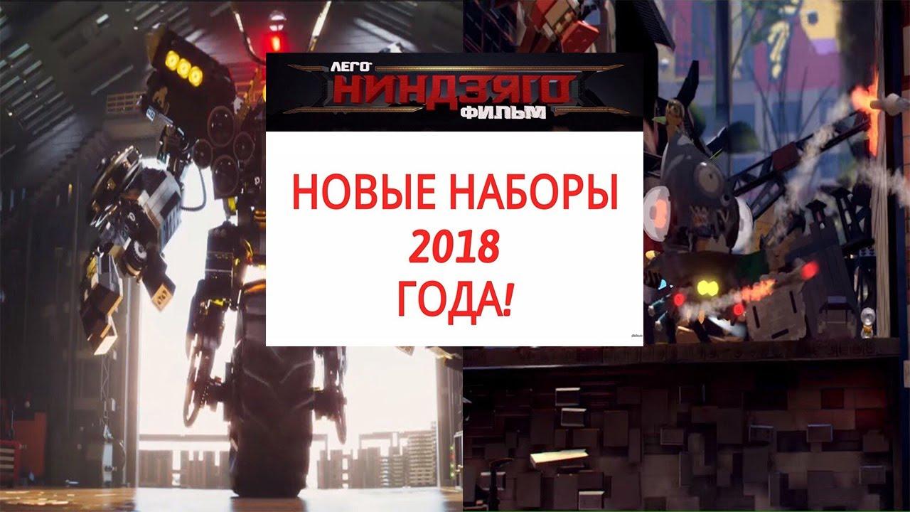Фильм юрист 2018 года