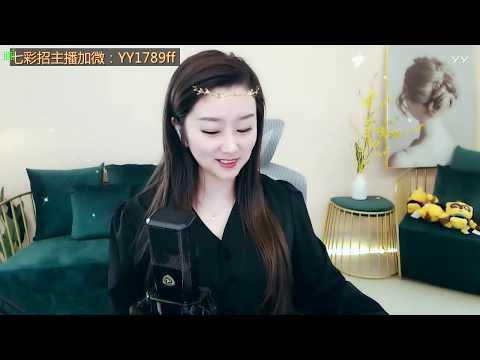 中國-菲儿 (菲兒)直播秀回放-20200115 2/2