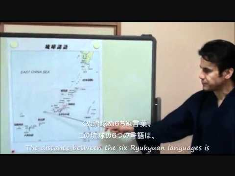 Byron Fija on Ryukyuan Languages in Uchinaaguchi