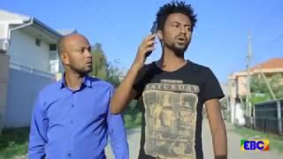 "Betoch Ethiopian Drama  ""ማኖ""  - Part 174"