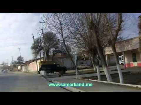 Улицы Самарканда 2013 - дорога на Сельский (Часть 1)