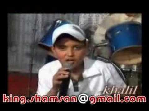 اغنية مغربيه اسامه thumbnail