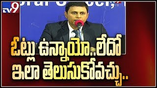 EC Rajat Kumar declare winners list of Telangana Elections 2018