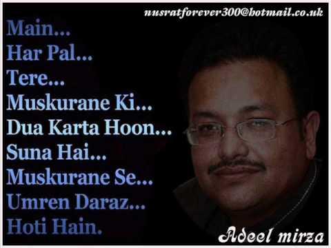 adeelkhan300       pyar ek phool hai jee no1 song ustad nusrat...