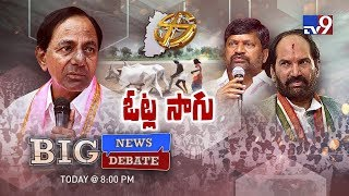 Big News Big Debate : Parties manifestos for Telangana Elections - Rajinikanth TV9