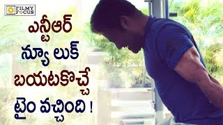 Jr NTR To Reveal New Look in MLA Pre Release Event || NTR || Kalyan Ram