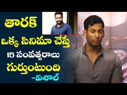 Hero Vishal Great Words About Jr Ntr | Temper Movie | Interview | Film Jalsa