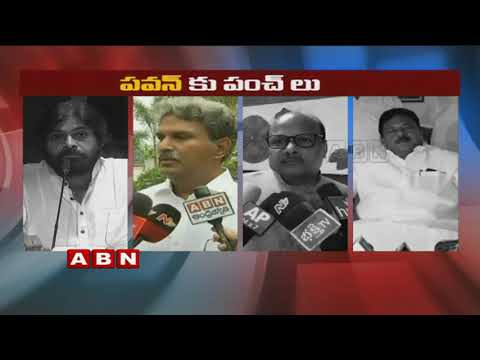 TDP Leaders Counters Pawan Kalyan Over Comments On Amaravati Capital
