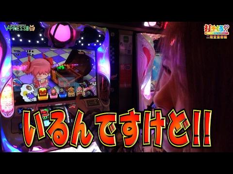 #299 魔法少女まどか マギカ2 前編