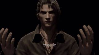 [PS3 JP] エンド オブ エタニティ/Resonance of Fate The Vashyron Dance(English subtitled)