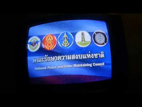 Thai Military Broadcasting during the Thai Coup of 2014