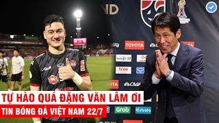 VN Sports 22/7 | Văn Lâm làm điều không tưởng trước tân HLV Thái, V-League giải đấu của siêu phẩm