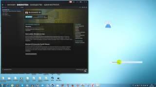 Как взломать Блокада 3D FPS Online в стиме   steam Свежий Чит