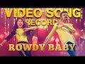 Rowdy Baby Song Records Maari 2 Dhanush Sai Pallavi Yuvan Shankar Raja mp3
