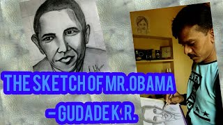 How to draw the portrait of Barack Obama with pencil