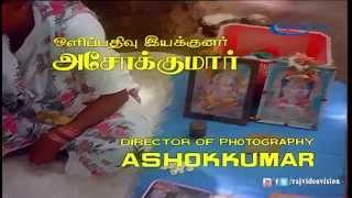 Joshiyam Solluran Song HD | Paaru Paaru Pattanam Paaru