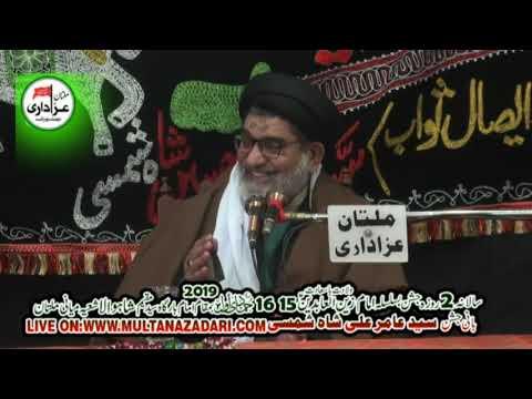 Allama Syed Muhammad Taqi Naqvi I  22 Jan 2019 | Imam Bargah Maqeem Shah Wala Shia Miani Multan