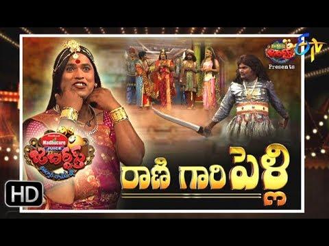 Jabardasth |  30th November 2017| Full Episode | ETV Telugu