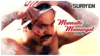Deva Tamil Hits | Suriyan Tamil Movie Songs | Mannathi Mannargal Video Song | Sarathkumar | Roja