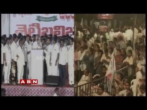 Setti Balija Mahasabhalu Live from Vizag | ABN Live
