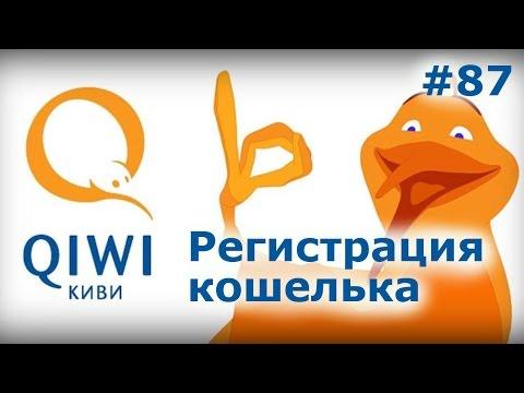 Qiwi Mobile