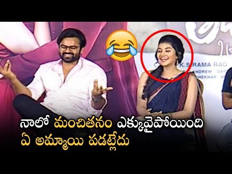 Sai Dharam Tej About His Love Proposals | Hilarious Fun | Tej I Love You | Manastars