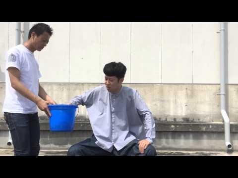 吉本新喜劇 小籔千豊 ALS バケツチャレンジ 動画