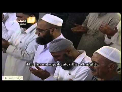 1st  Ramadan Dua Al-qunoot In Witr Prayer By Sheikh Sudais 2014 Day 1 1435 Ah video