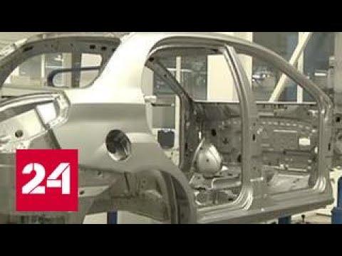 Тотальная распродажа: легендарный Запорожский автозавод отдали почти даром