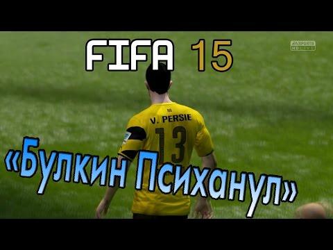 FIFA 15 -