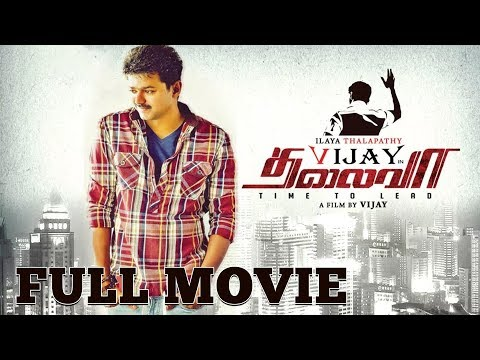 Thalaivaa Full Tamil Movie | Tamil Latest Movie | Vijay | Amala Paul | A l Vijay