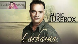 Larhaian | Surjit Bhullar & Sudesh Kumari | Full Album Audio