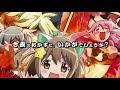 えとたまキャラクターソングミニアルバム①「激メシ!!わがにゃの晩ごはん」TV SPOT