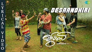 Gypsy | Desaandhiri | Lyrical | Jiiva | Santhosh Narayanan | Raju Murugan | Natasha Singh